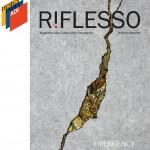 0-Riflesso-Magazine-Emergency-Copertina.jpg