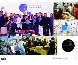 La rinnovata visione della WDO, l'Organizzazione mondiale del Design