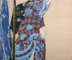 """Giappone. Terra di geisha e samurai"""